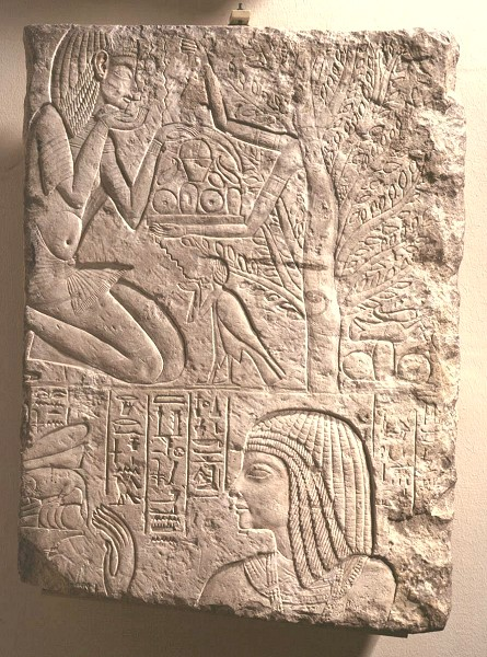 Relief of Sakeh  5816