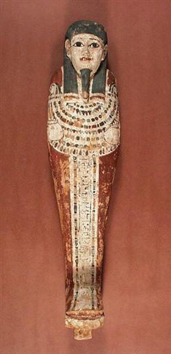 Osiris Egyptian God